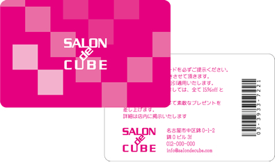 barcode-sample01.jpg