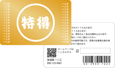 barcode-sample02.jpg