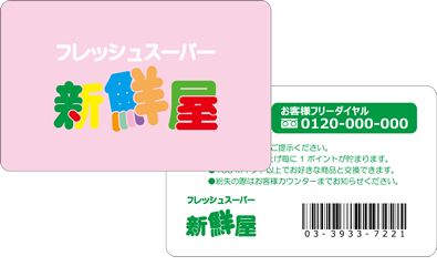 barcode-sample03.jpg