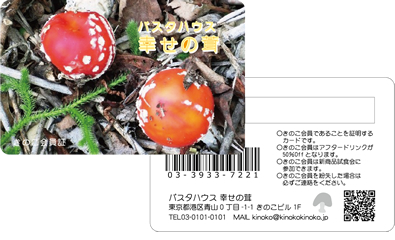 barcode-sample04.jpg
